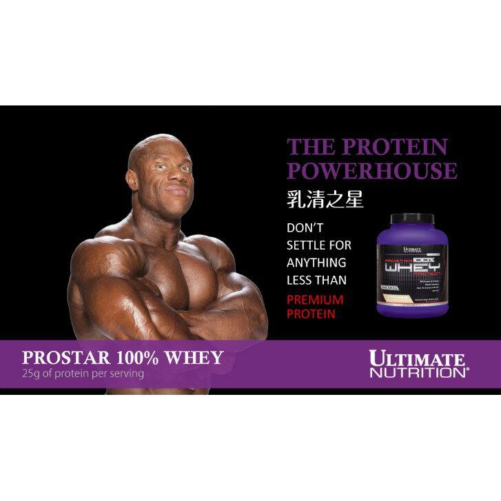 【送專用搖搖杯】美國UN Prostar Whey Protein 乳清之星-低脂乳清蛋白5.2磅 公司貨 ON BSN
