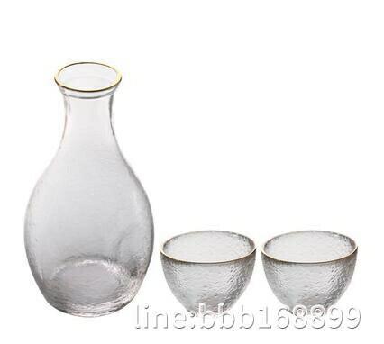 酒壺 日式清酒壺套裝透明玻璃酒壺小杯子清酒果酒梅子小酒杯磨砂一口杯特惠促銷