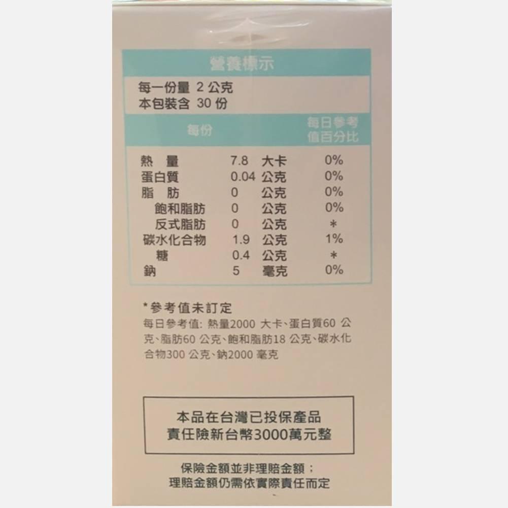 【InSeed 益喜氏】 好欣情 PS128快樂益生菌  (30包 / 盒) 2