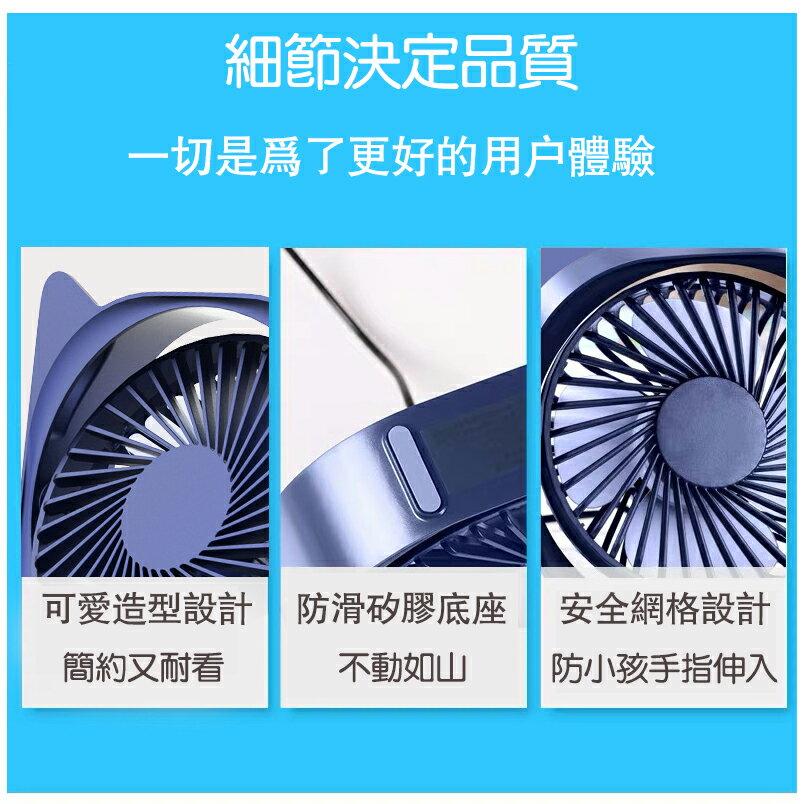 台灣現貨 座式小風扇 USB風扇 桌上型風扇 迷你風扇 靜音風扇 可調節角度 台式風扇 插電風扇 8
