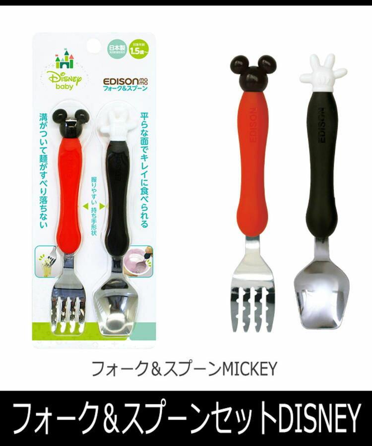 日本製 迪士尼 米奇 米妮 EDISON 兒童離乳前學習 叉子+湯匙