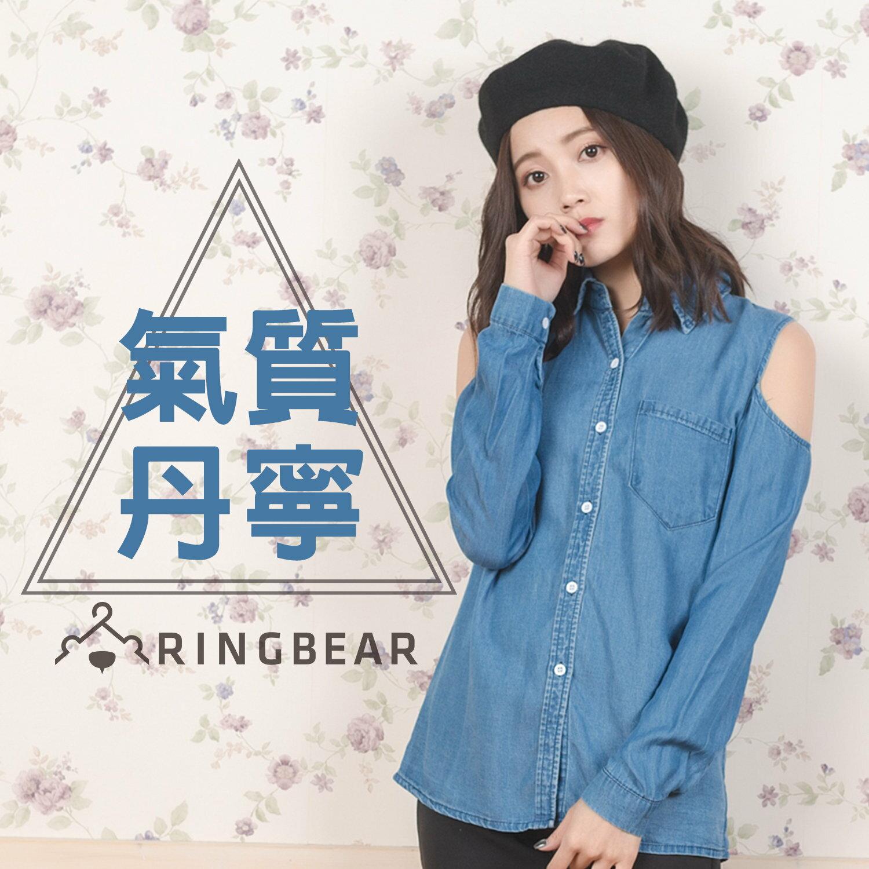 單寧襯衫---氣質雅痞風浪漫挖肩實用個性前口袋丹寧長袖襯衫(藍XL-3L)-I91眼圈熊中大尺碼 0