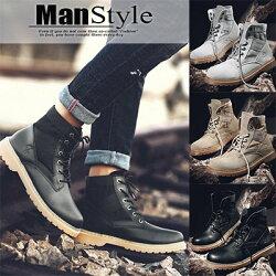任2+贈1增高墊1088元-ManStyle潮流嚴選韓版情侶鞋復古英倫風絨面拼接軍靴馬丁靴【K9S1402】