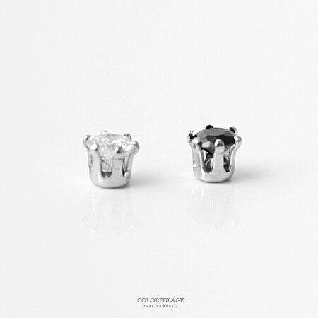 磁鐵耳環 晶亮閃耀 圓形4MM水鑽鋯石磁鐵耳環 基本款式不分男女 柒彩年代【ND295】單顆售價 - 限時優惠好康折扣
