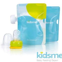 英國【Kidsme】食物咀嚼訓練器套裝