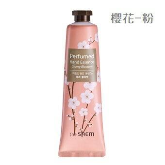 韓國the SAEM 護手霜-30ml Perfumed Hand Moisturizer【辰湘國際】 2