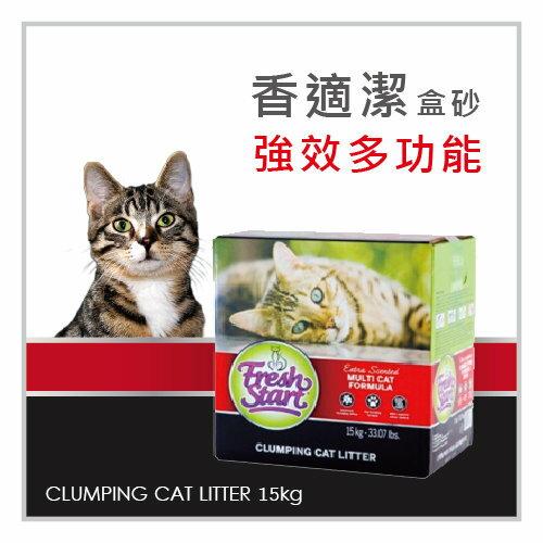 ~力奇~ 香適潔 低粉塵盒裝貓砂~強效多 配方^(紅色^)15kg~580元~免 ~^(G