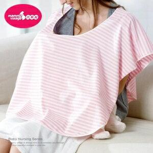 台灣【六甲村】舒適型授乳巾