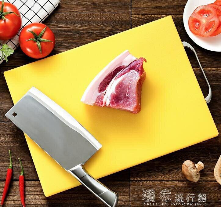 砧板pe菜板食品級切菜板案板廚房防霉抗菌切水果砧板塑料家用加厚粘板YJT 【交換禮物】