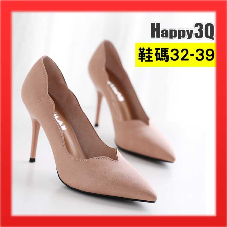 小尺碼高跟鞋33尖頭鞋細跟鞋OL工作鞋性感百搭花邊設計-黑/白/焦糖黃/淺黃/粉32-39【AAA2734】