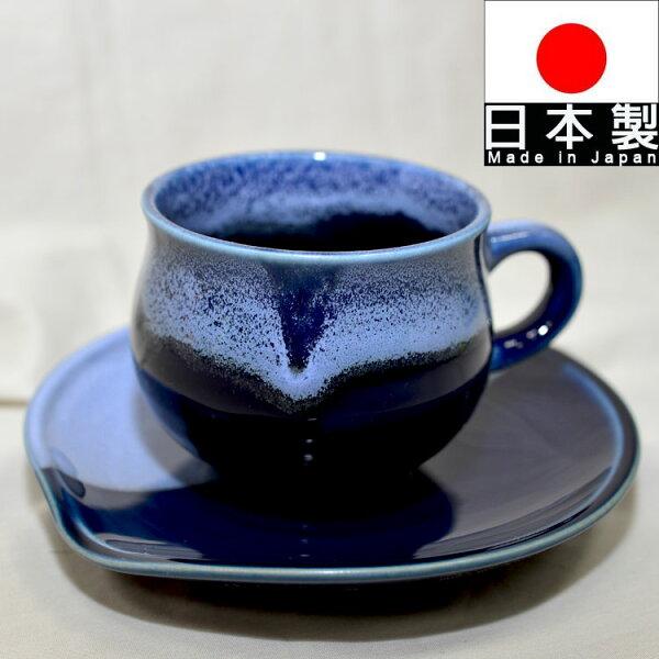 藍色蘸浸染花紋陶磁器咖啡杯組馬克杯組日本製造