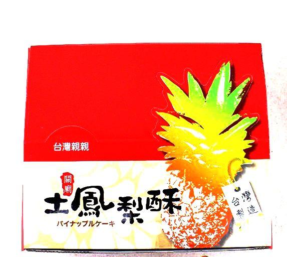 親親-關廟土鳳梨酥800g_20入(盒)附提袋