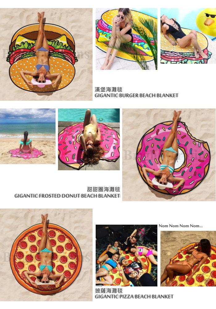 【美國BIGMOUTH】造型海灘毯 漢堡款 ((團購省運費)) 3