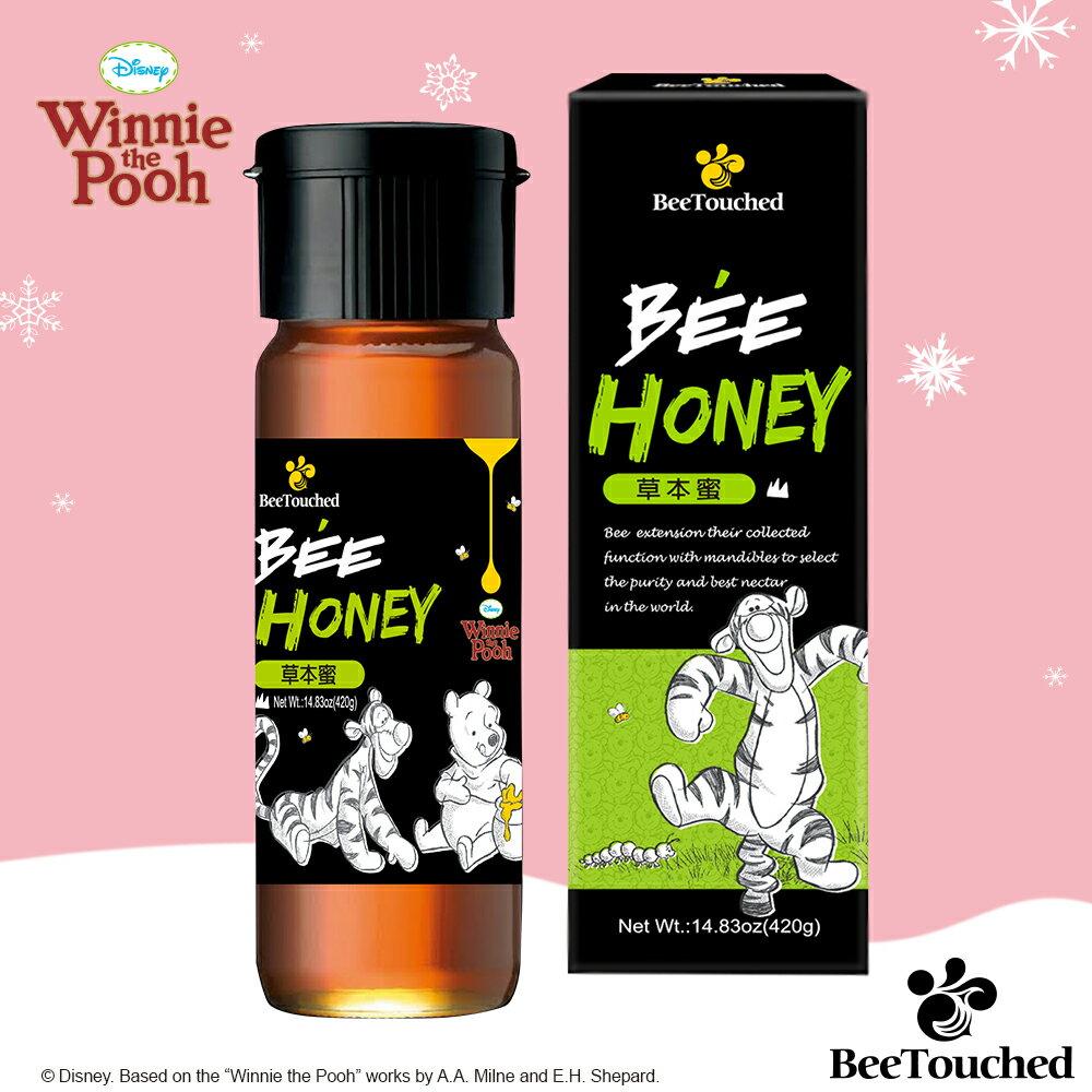 蜜蜂工坊-迪士尼維尼系列草本蜜420g 0