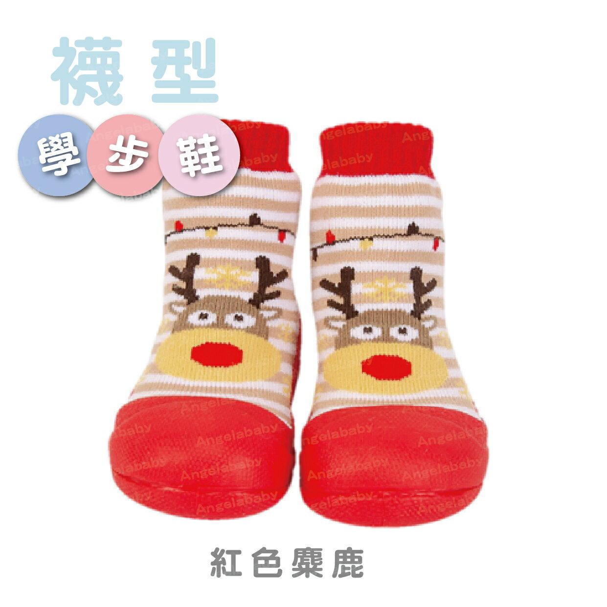 【培婗PeNi】英國品牌純棉毛圈襪鞋 / 幼兒學步鞋 / 襪型鞋 / 嬰兒鞋 1