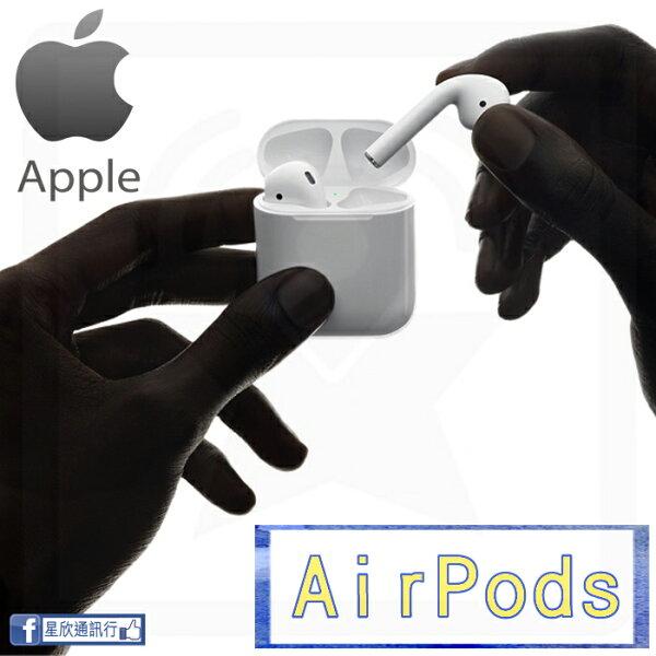 【星欣】APPLEAirPods無線藍芽耳機超高智能清晰過人直購價