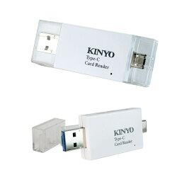 KINYO耐嘉 KCR-500 Type-C OTG+USB 3in1三合一讀卡機SD讀卡機 MicroSD讀卡機 二合一讀卡機 Type-C讀卡機 讀卡機 【迪特軍】