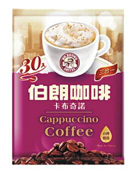 伯朗咖啡卡布奇諾三合一