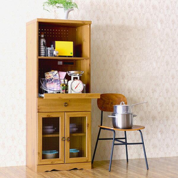 櫥櫃/收納櫃/復古禪風系列滑軌抽屜櫥櫃(DIY組裝)【天空樹生活館】(b6)