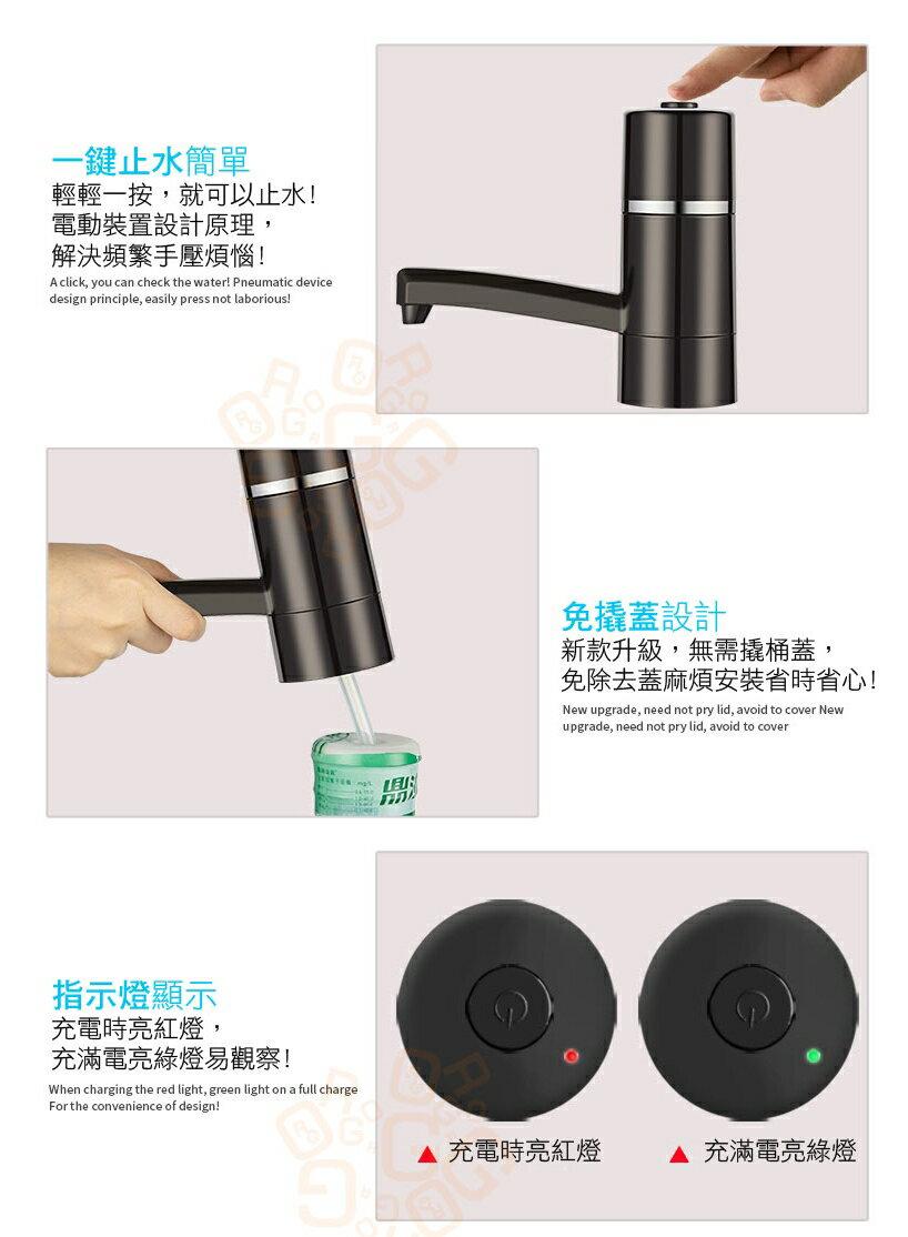 ORG《SD1086》最新款無線抽水器 USB充電款 桶裝水 取水神器 免插電抽水器 自動抽水器 自動飲水器 露營野餐 8