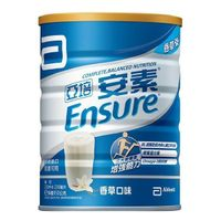 即期良品 亞培安素優能 奶粉 效期