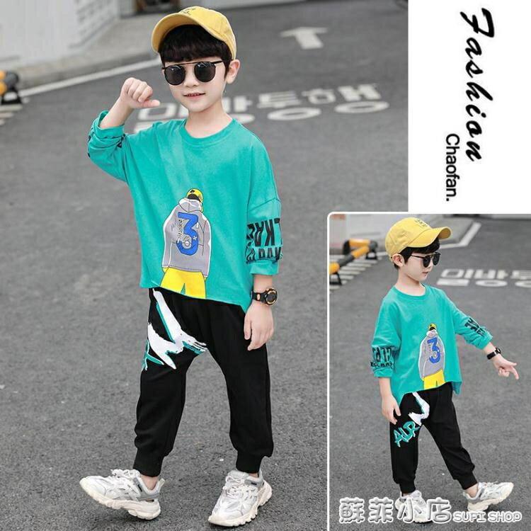 男童秋裝套裝2020新款洋氣兒童5春秋季6兩件套7歲8男孩韓版帥氣潮