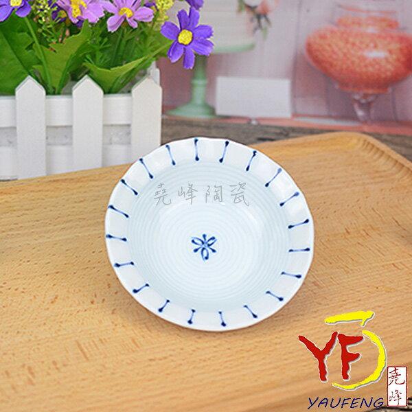 ★堯峰陶瓷★日本美濃燒 十草3.75吋日式料理餐盤 圓盤 深碟 線條紋