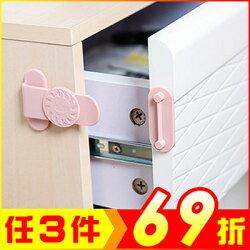 兒童安全防護鎖 (2入裝) 防夾安全鎖 抽屜冰箱櫥櫃【AE06070】 i-Style居家生活