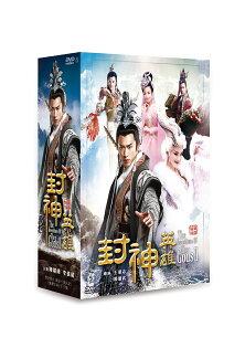 封神英雄:雙語發音版(國台語)72集14片DVD