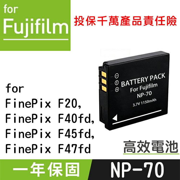特價款@攝彩@Fujifilm NP-70 電池 FinePix F20 F40fd F45fd F47fd 一年保固