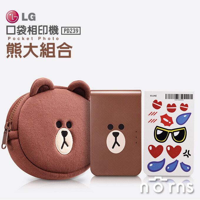 LG PD239口袋沖印器3.0(熊大組合)