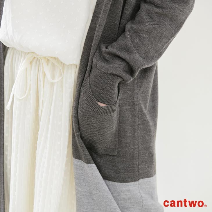 cantwo素色長版針織罩衫(共三色) 4