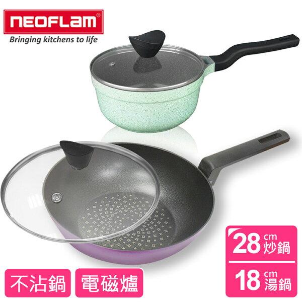 【韓國NEOFLAM】28cm鑽石炒鍋-紫色+18cm單柄湯鍋含蓋-綠色EKILW28G-P_NFC011S18I-GRM