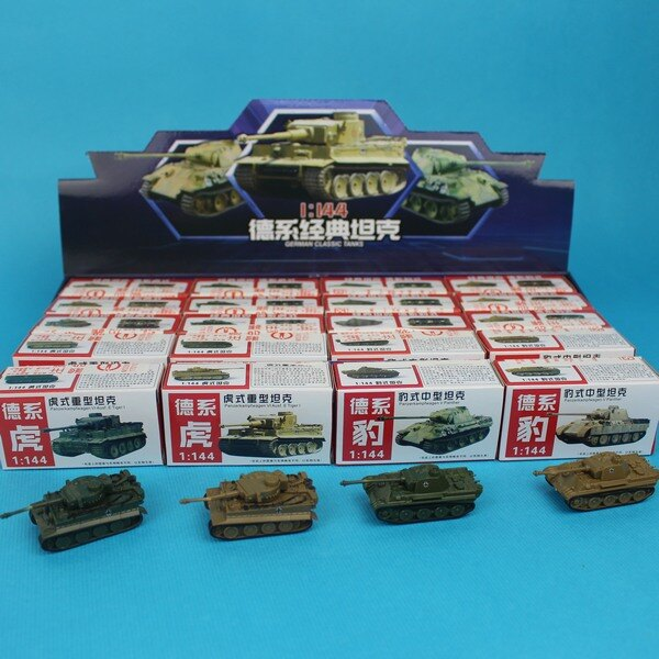 迷你戰車模型 完成品1075(共4款樣式)/一款入{促30}睿MM-1075