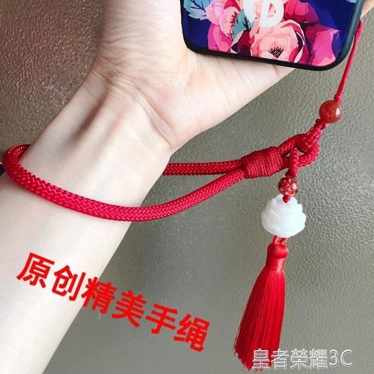 手機掛繩短款手機掛繩結實牢固流蘇菩提瑪瑙掛件中國風手腕手繩 摩登生活