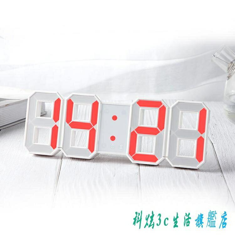 吉邦數字LED電子鐘家用多功能鬧鐘創意客廳學生床頭鐘表掛鐘時鐘 OO8061【科炫3c】