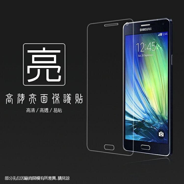 亮面螢幕保護貼 SAMSUNG 三星 Galaxy A7 SM-A700 保護貼 亮貼 亮面貼