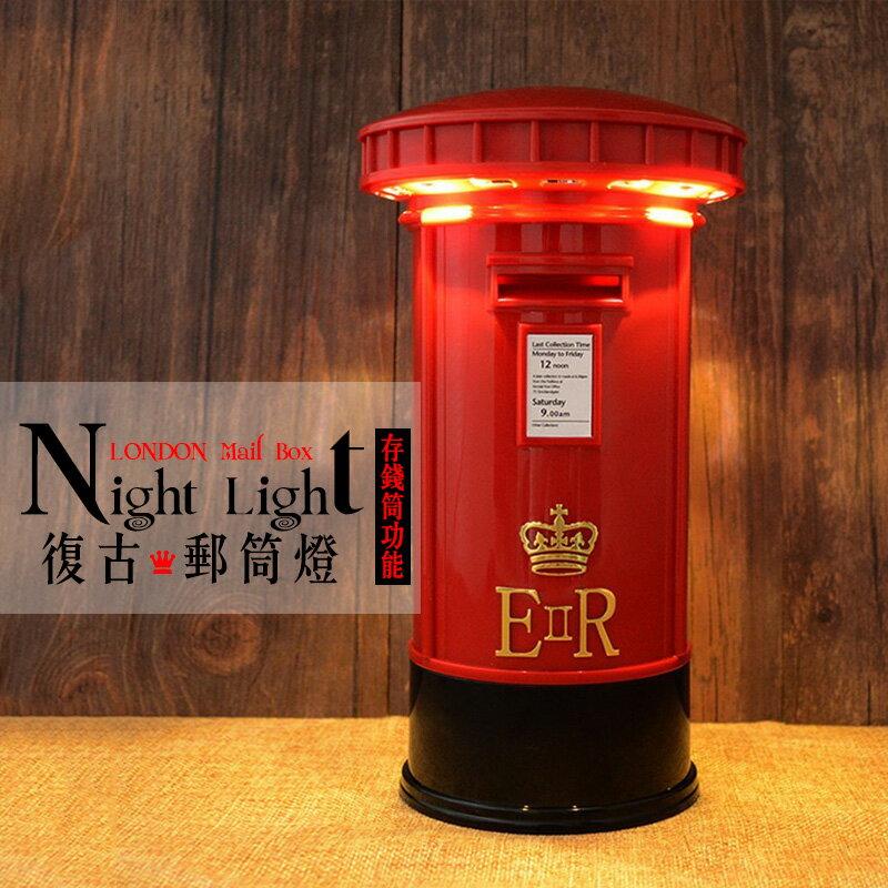 郵筒觸控燈 檯燈 存錢筒【E1-003】小夜燈 英倫風 郵箱 可充電電源 櫥窗景燈 拍攝道具 0
