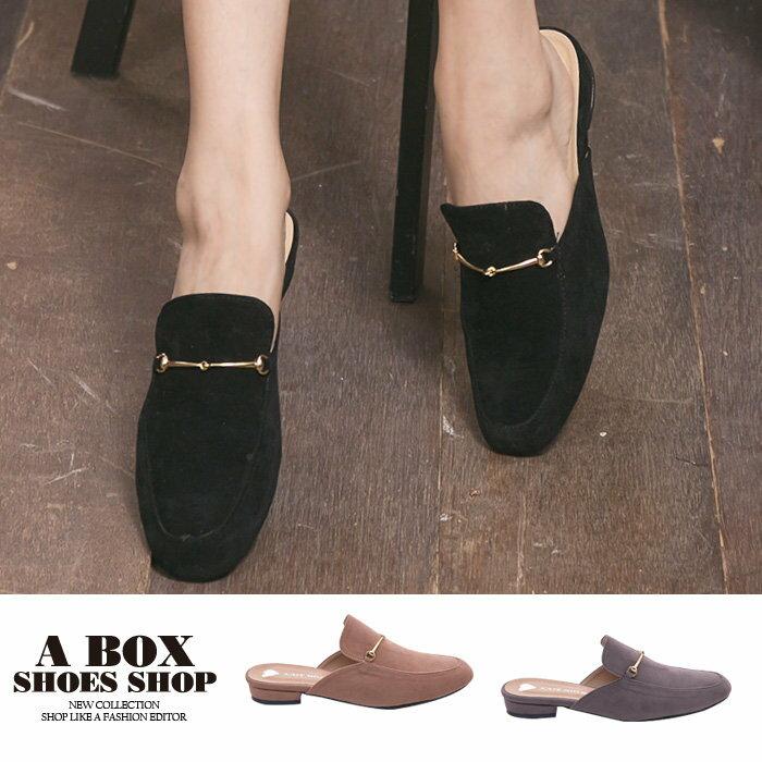 格子舖*【KW720】MIT台灣製 時尚絨布 外出/室內兩用拖鞋 1.5CM粗低跟 半包拖鞋 穆勒鞋 3色 0