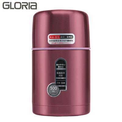 【GLORIA】日本SUS#316不鏽鋼悶燒食物罐500ml (GBM-50D)