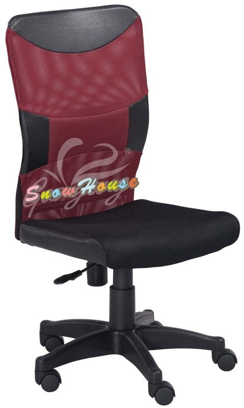 ╭☆雪之屋居家生活館☆╯R262-13/14 TS-899C辦公椅/會議椅/洽談椅