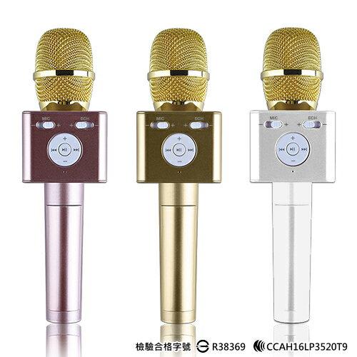 雙聲道多功能 無線藍芽麥克風 藍牙麥克風 卡拉OK 無線麥克風 藍芽喇叭 藍牙喇叭 行動麥克風 行動KTV 手機麥克風