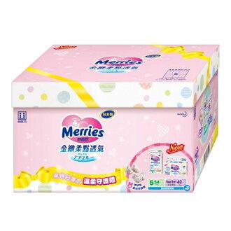 妙而舒柔點清新生禮盒(NB*1+S*1+嬰兒手腳套)【德芳保健藥妝】