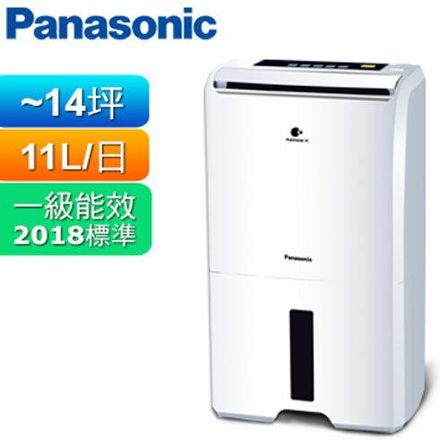 Panasonic國際牌11公升智慧節能除濕機F-Y22EN■nanoeX奈米健康科技