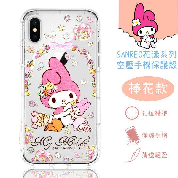 【美樂蒂】iPhoneX花漾系列氣墊空壓手機殼(捧花)