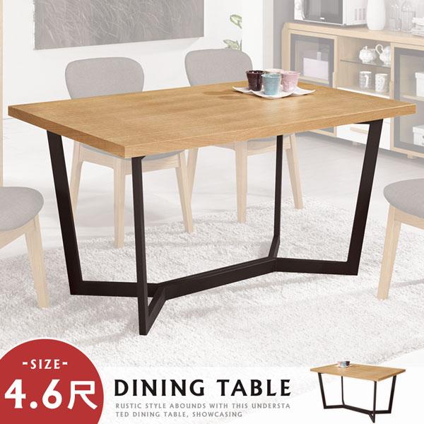 餐桌飯桌方桌會議桌【Yostyle】派翠克4.6尺餐桌-白橡色