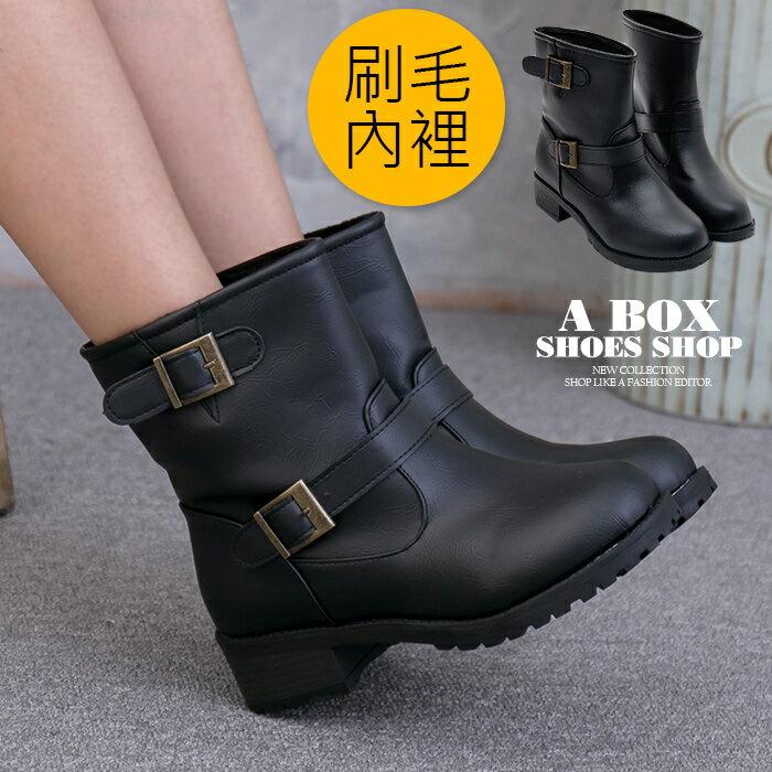 皮革保暖刷毛短靴