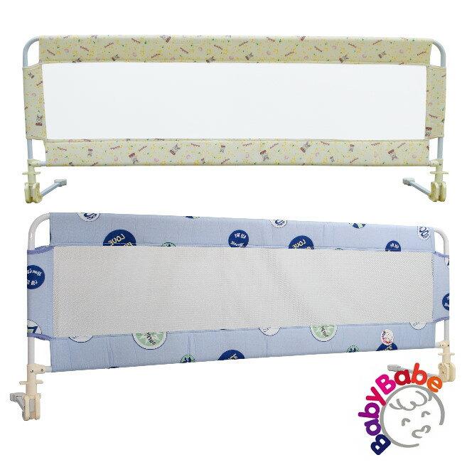 【Babybabe】 床邊護欄 B110 (藍/黃)