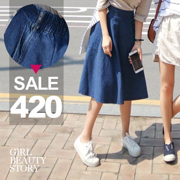 SiSi Girl:SISI【P7056】氣質甜美顯瘦大口袋中腰A字傘襬半身及膝單寧牛仔裙