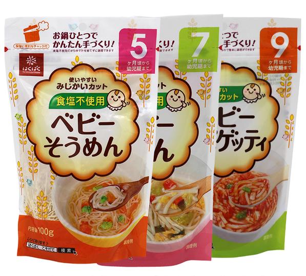有樂町進口食品 日本進口 嬰幼兒專用無鹽小麥麵條 五/七/九個月以上可用 J80 4902571203704 - 限時優惠好康折扣